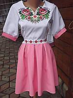 """Жіноче вишите плаття """"Молодіжне"""" рожеве"""