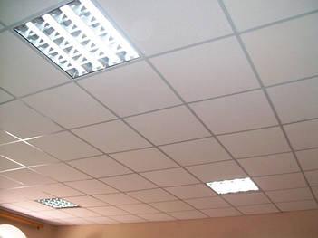Підвісна стеля, світильники