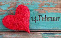 Поздравляем с 14 февраля!!!!!! С Днем всех влюбленных))))))