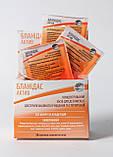 Бланидас Актив в пакетиках (сашетка) 10 мл, фото 2