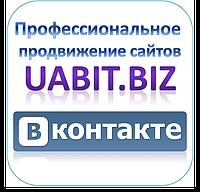 Яндекс подождет, я — «В Контакте»!