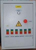 Пульт управления ПУ-5 УЗК-25