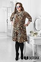Тигровое  женское платье трапеция размер 46-56