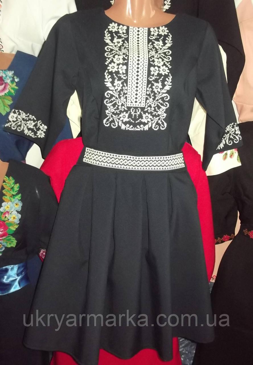 d096466212b976 Вишиване плаття