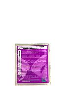 Бланидас Актив энзим дезинфекция и очистка инструмента, сашетка 20 мл