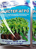 Мастер для рассады овощей и цветов 25г, фото 1