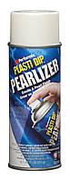 Жидкая резина Plasti Dip Pearlizer Белый перламутр