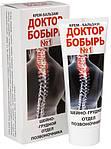 Доктор Бобырь №1 крем-бальзам для лечения шейно -грудного отдела позвоночника