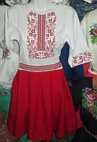 """Вишите жіноче плаття """"Мрія"""" червоне"""