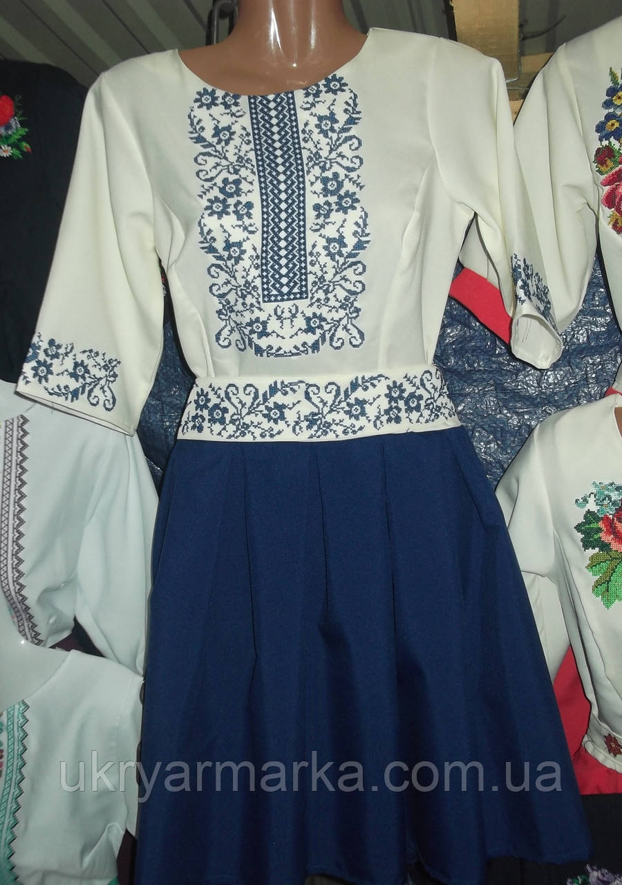 57fd7c861b8d6a Вишите жіноче плаття