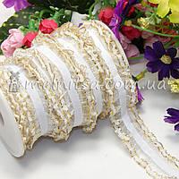 Резинка-рюш органза, белая с золотом