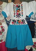"Вишите плаття ""Вишиванка"" голубе"