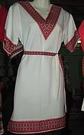 """Вишита  сукня """"Етнічна"""" біла"""