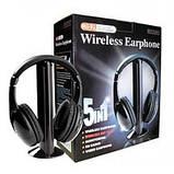 Беспроводные наушники Wireless Headphone 5 in1 - наушники для телевизора, фото 6