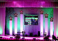 Оформление сцены благотворительного концерта