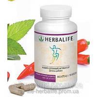 Новый Клеточный активатор  Herbalife