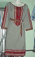 """Вишивана  сукня """"Етнічна"""" сіра"""