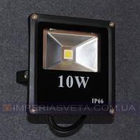 Светильник прожектор IMPERIA светодиодный 10W LUX-531453