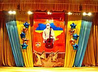 Оформление сцены фестиваля песни