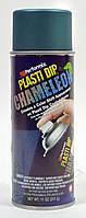 Жидкая резина Plasti Dip Chameleon/Зелено-синий хамелеон