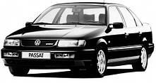 Фаркопы на Volkswagen Passat b4 (1993-1997)