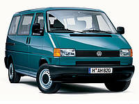 Фаркопы на Volkswagen Transporter T-4 (1991-2003)