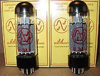 Лампа Randall E34L (254507)