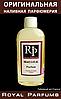 Духи Royal Parfums 100 мл. Carolina Herrera «212»