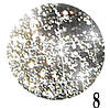 Лак для ногтей Jerden Crystal 6мл №8