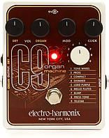 Педали эффектов для электрогитары Electro-harmonix C9 Organ Machine (282371)