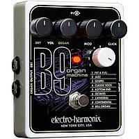 Педали эффектов для электрогитары Electro-harmonix B9 Organ Machine (282368)