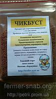 Чикбуст (начальный корм для новорождённых  цыплят, гусят, утят и индюшат)