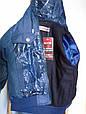 Куртка для мальчика, фото 6
