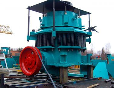 Дробилка кмд-900 дробильно сортировочное оборудование в Гудермес