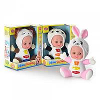 Кукла в коробке 7421 (Моя радость, обучающий, муз, звук (рус), свет, 3 вида, на бат-ке, в кор-ке, 21-18-10,5см