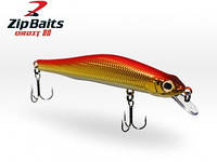 Воблер ZIPBAITS ORBIT 80 SP-SR цвет 703