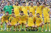 Украина стоит на месте: рейтинг ФИФА