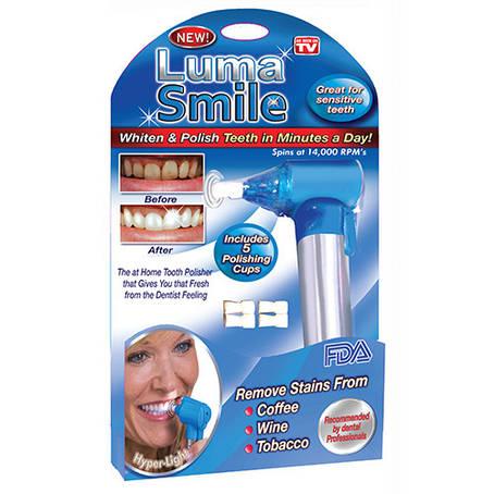Пристрій для відбілювання зубів Luma Smile, фото 2