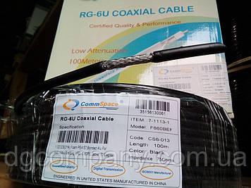Телевизионный кабель для наружной укладки с гелем CommSpace F660BVF,100м