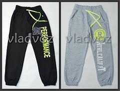 Спортивные штаны для мальчиков 1-12 лет Турция