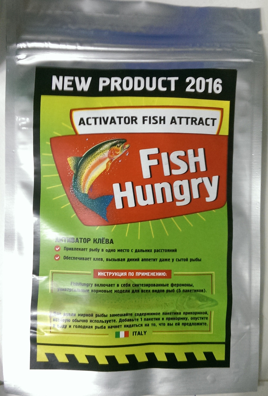 Fish Hungry Активатор клёва в Октябрьске