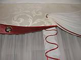 Жесткий ламбрекен стайл молочный и бордовый, фото 2
