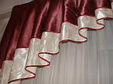 Жесткий ламбрекен стайл молочный и бордовый, фото 3