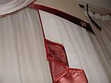 Жесткий ламбрекен стайл молочный и бордовый, фото 4