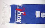 Шарфы с логотипом Днепропетровск Киев Запорожье Севастополь, фото 4