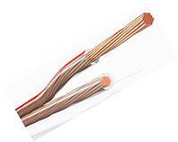Акустический кабель ( в бухтах ) Klotz LY-2075P (236829)