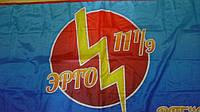 Рекламные флаги Киев Запорожье Кривой Рог