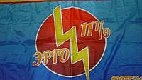 Рекламные флаги Киев Запорожье Кривой Рог, фото 1