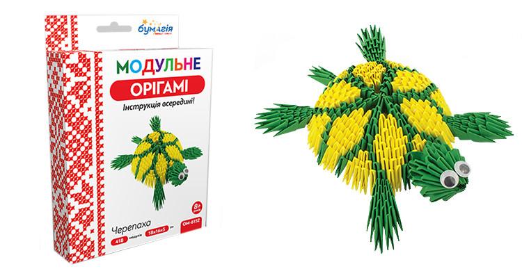 """Модульное оригами """"Черепаха"""""""