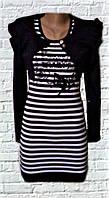 Подростковое платье с болеро Молли